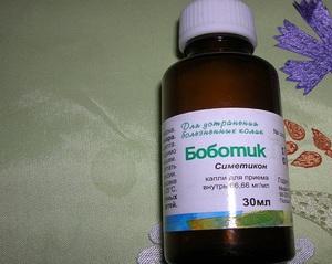 Состав и форма выпуска препарата Боботик