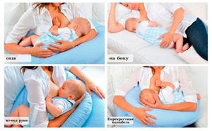 Удобные позы для мамы и малыша