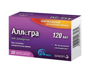 Таблетки Алегра