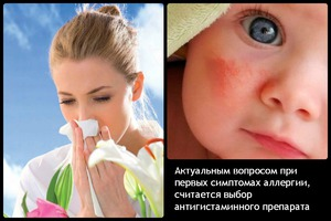 Как может быть кашель при аллергии