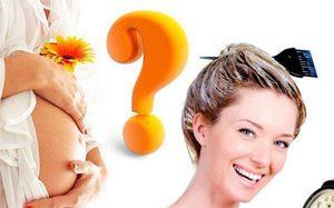 Как красить волосы беременным