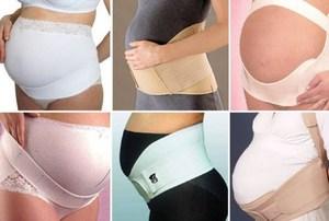 Как нносить бандаж для беременных