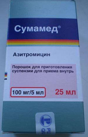 Как выпускается препарат