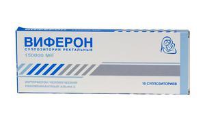 Препарат Виферон