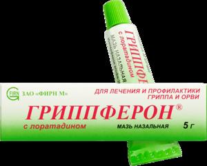 Лекарство гриппферон