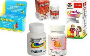 Самые популярные витамины