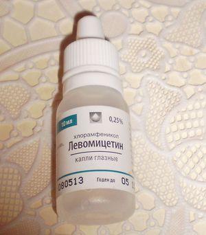 Капли глазные Левомицетин - применение