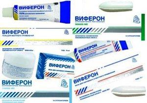 Лекарства для профилактики гриппа у детей
