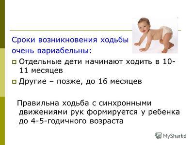 Что должен уметь ребенок в 11 месяцев Игровые и гигиенические навыки