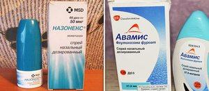 Когда назначают гормональные препараты для лечения аллергии