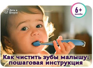 Паста для детей