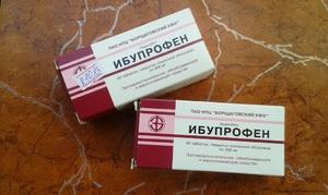 Ибупрофени при гв
