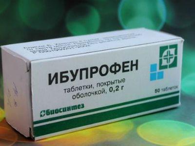 Можно ли ибупрофен при кормлении грудью