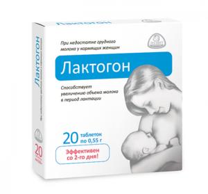 Причины нехватки грудного молока ребенку