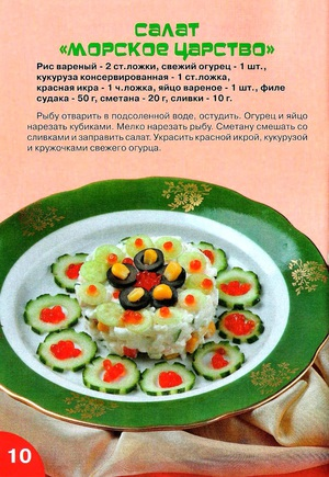 Рецепты детских блюд в 2 года