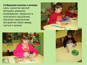 Развитие творческих способностей у детей старшего возраста